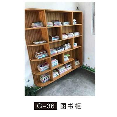 G-36 图书柜