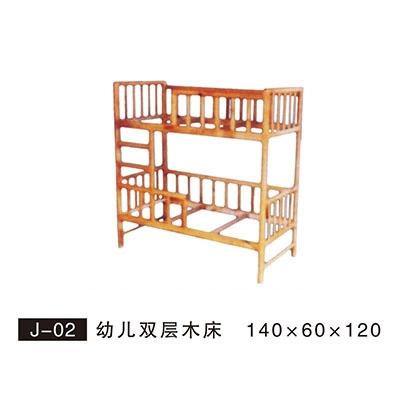 J-02 幼儿双层木床