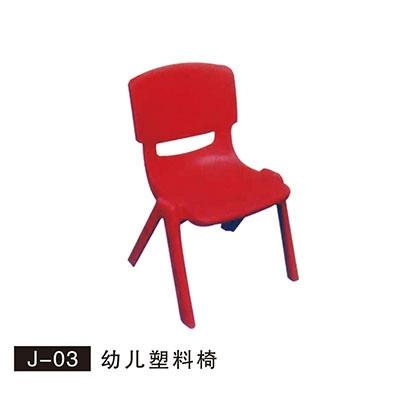 J-03 幼儿塑料椅