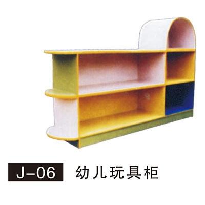 J-06 幼儿玩具柜